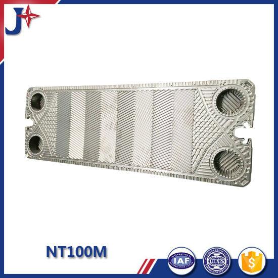 Plate Heat Exchanger Gea Nt100m, Nt150s Vt40 Vt20 Vt40 Gasket Plate Heat  Exchanger,