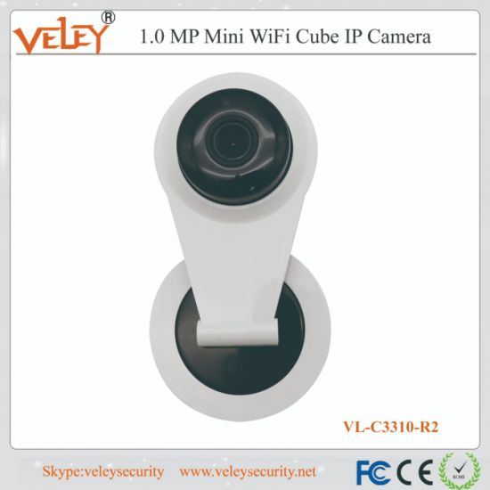 WiFi Cube Camera Mini IP Camera Wireless Home Security System