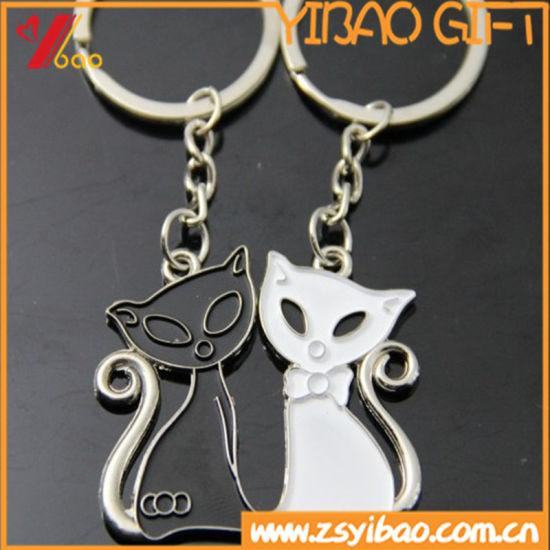 Hot Sale Custom Zinc Alloy Trolley Coin Metal Key Chain Metal Coin Holder Metal Keychain for Promotion Gift (YB-MK-5)