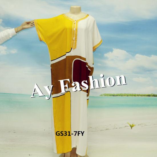 China Ay Terrex Made African Uniqueness Muslim Fashion Women Dress