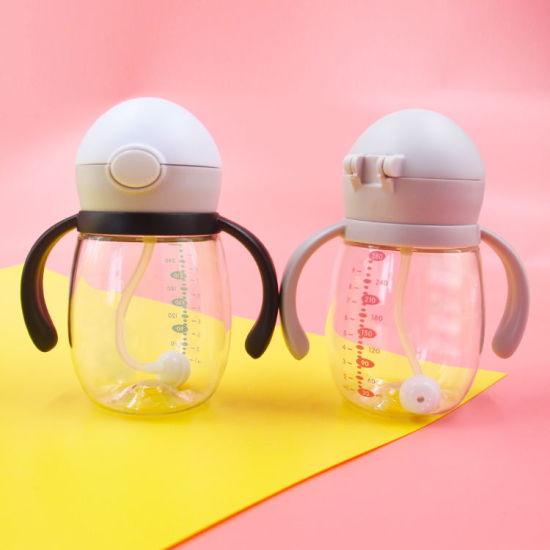 Wholesale Custom Tritan Children's Small Cup