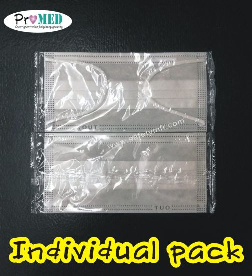 individual disposable face mask