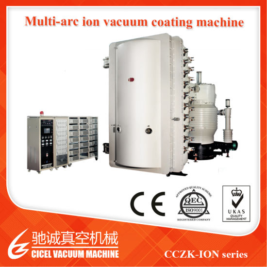 Stainless Steel Plate Big Size Multi Arc Ion PVD Vacuum Coating Machine For Sanitary Ware Colorful Decorative