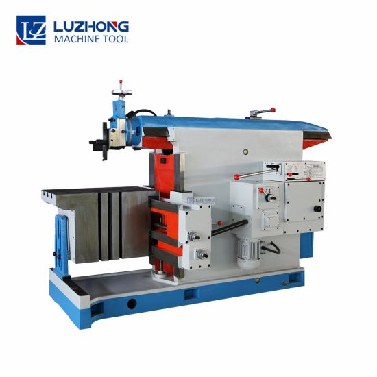Maintenance of shaping machine BC6066 Horizontal shaping machine