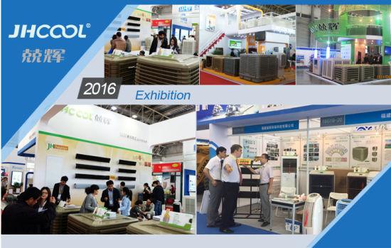 Fujian Jinghui Environmental Technology Co , Ltd