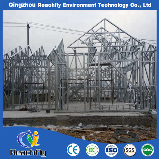 Modern Recycle Materials Prefabricated Steel House