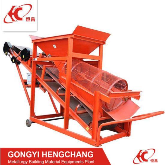 5% off Discount Price High Efficiency Rotary Drum Sieve for Gold Powder Gravel Sand Compost Sawdust Screening