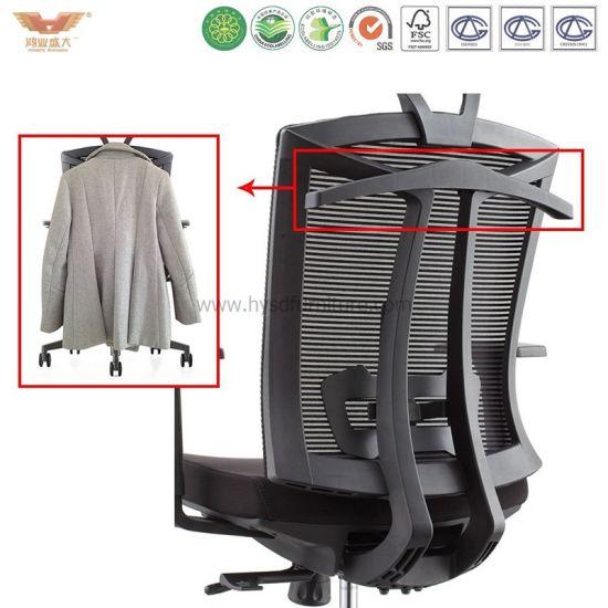 Top Sales Ergonomic Design Executive Swivel Mesh Office Chair With Coat  Hanger Function