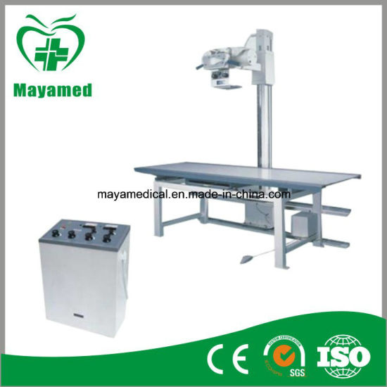 500mA X Ray Equipment Medical X Ray Machine for Sale pictures & photos