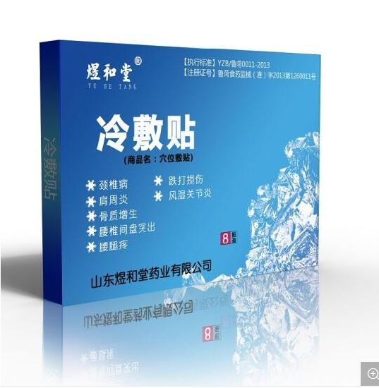 Cooling Gel Patch Cold Patch Reduce Fever