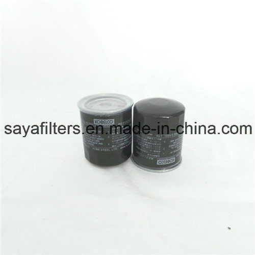 Interchange Compair Original Parts Air Filter CE0096nc pictures & photos