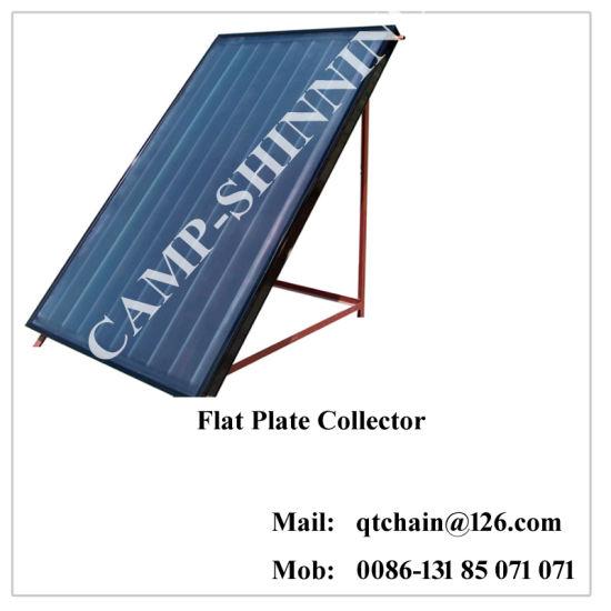 Solar Collector/Plate Solar Collector/Flat Solar Collector