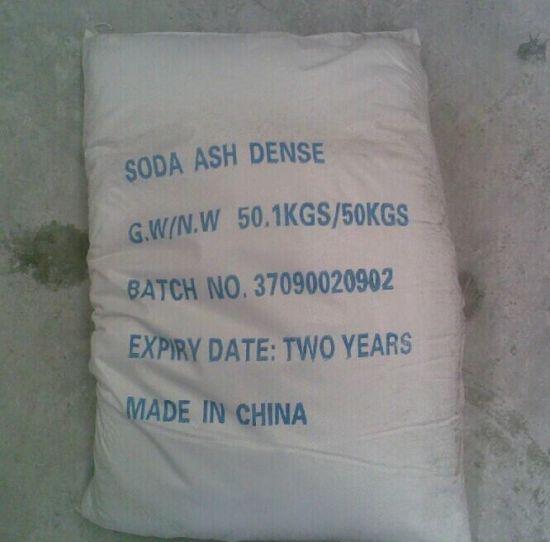 Free Sample Chemical 99% Sodium Carbonate