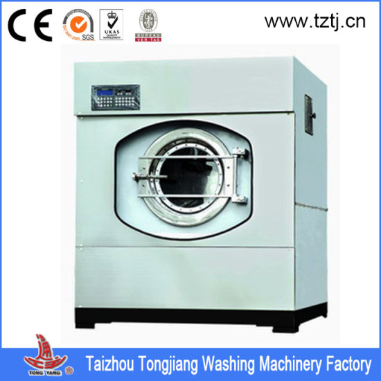 30kg/50kg/70kg/100kg Hospital Use Automatic Washer Extractor Industrial Washing Machine