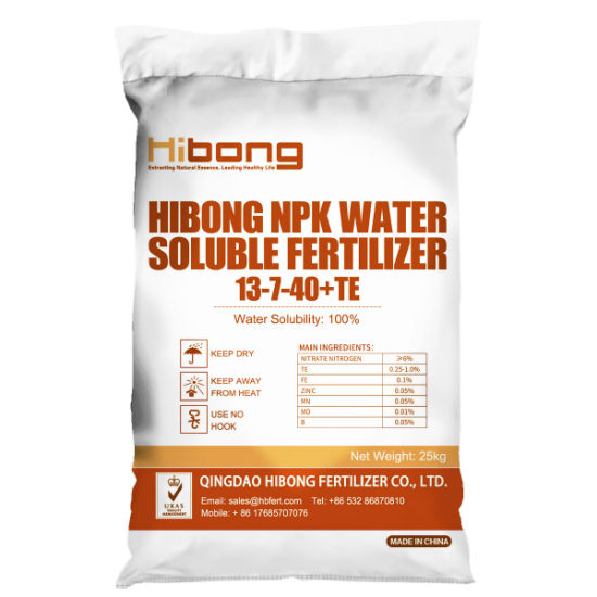 Agripilot 100 Water Soluble Npk Fertilizer High Potium