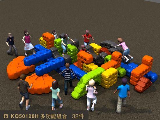 Kaiqi Unique Children's Modular Building Blocks and Playground Toys (KQ50128H)