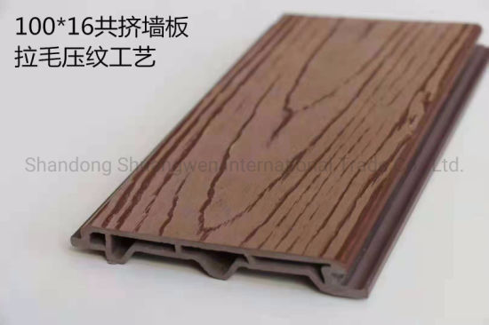 Scarching and Embossing Exterior WPC Wall Panel Cladding Board