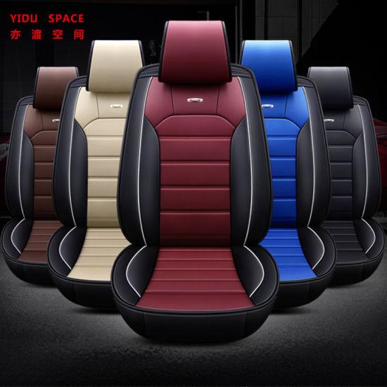Car Accessories Car Decoration Universal PU Leather Auto Car Seat Cushion