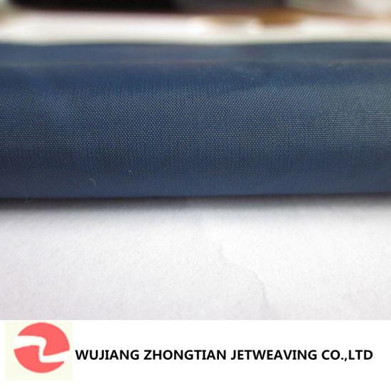 40d 300t Full Dull Nylon Taffeta Fabric