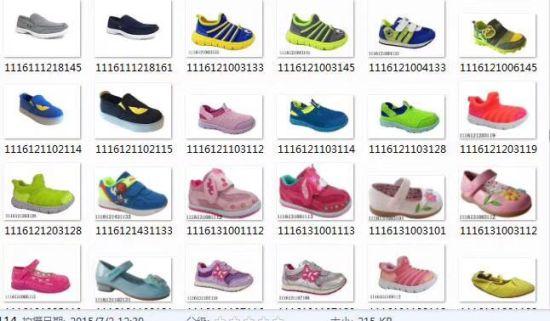 s Sandals, Girls Shoes, Boy