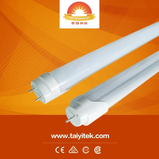 T8 18W 120cm Infrared Sensor LED Tube with Ce, RoHS TUV Approval pictures & photos