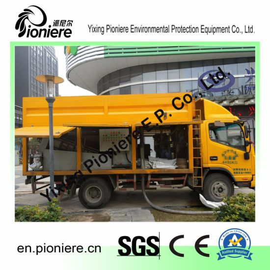 Easy Transport One-Stop Screw Press Sludge Dewatering Machine pictures & photos
