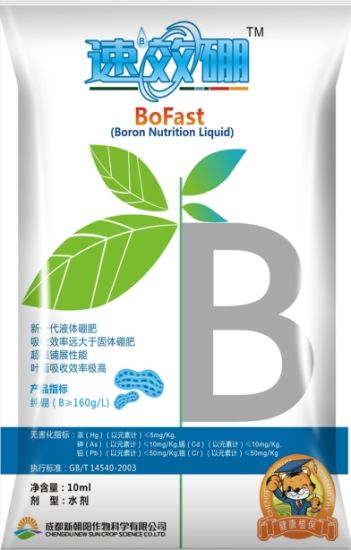 High Efficient and High Purity of Liquid Boron Fertilizer pictures & photos
