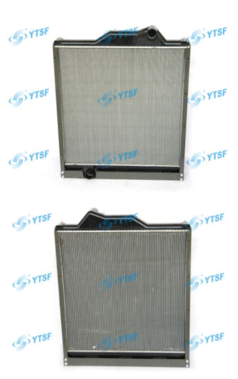 High Quality HOWO Auto Truck Parts Radiator