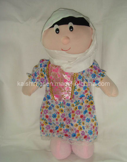 Online Wholesale Sales Plush Muslim Doll pictures & photos