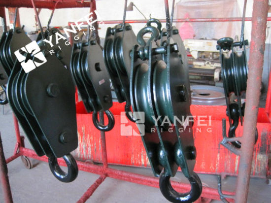 Heavy Duty Pulley Snatch Block with Pulley Double Wheels pictures & photos