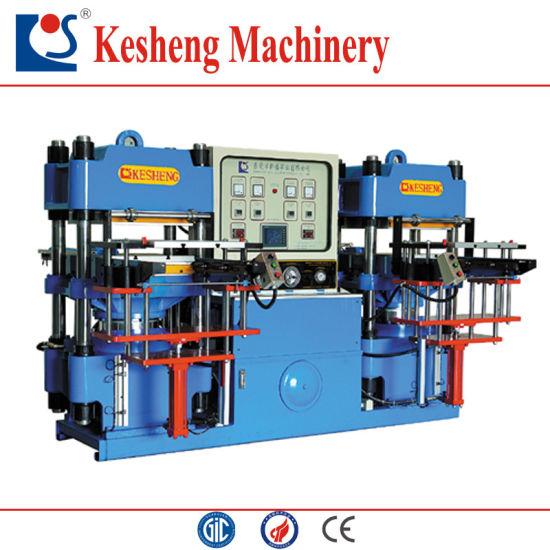 Full Automatic Rubber Vulcanizer Manufacturer in China (20H2)