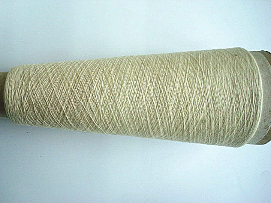 Combed Cotton Yarn Raw White Ring Spun-Ne40s/1 pictures & photos