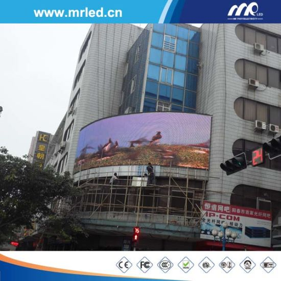 CE, FCC, UL Certified LED Sign Board/LED Message Board/Advertising LED Display