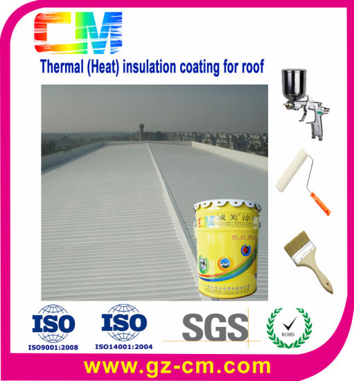 China Nano Thermal Paint- Industrial Roof Heat Insulation