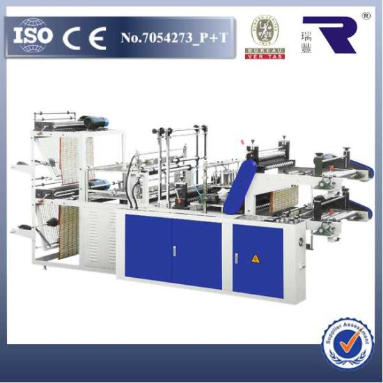 Lj Computer Control Double Layer High Speed Rolling Bag Machine