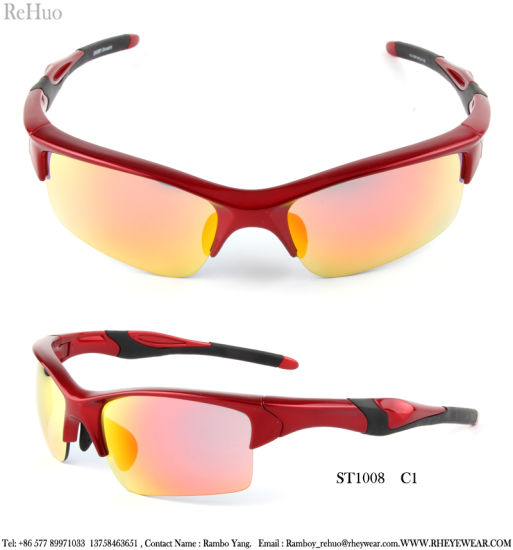 908c9a1d1a7 China Quick Delivery Fashion Sport Tr90 Sunglasses - China Sport ...