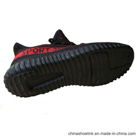 bbfe27c49dc China Fashion Men′s Sport Casual Yeezy Boost 350 - China Boost Sply ...