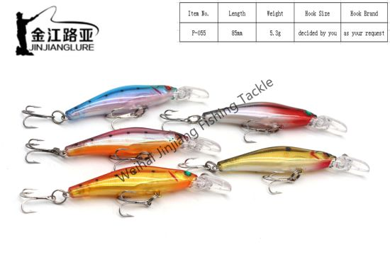 P-055 Big Tongue Plastic Hard Lure Flat Spotted Fishing Tackle Bait