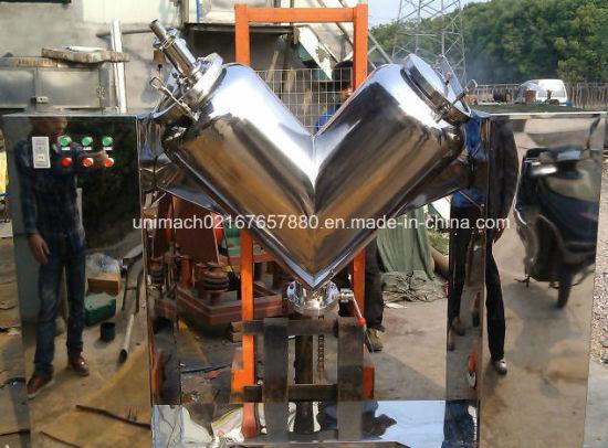 V-Mixer for Pharmaceutical /Chemical Powder
