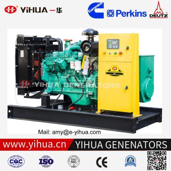 China Open Type 225kVA 180kw Cummins Power Electric