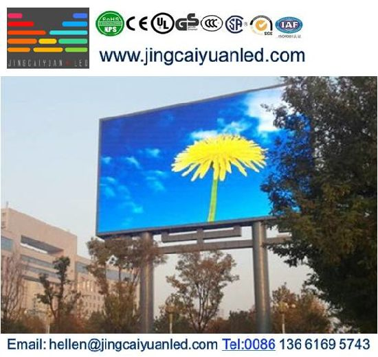 Wholesale High Definition P5 Outdoor Full Color Video LED Display