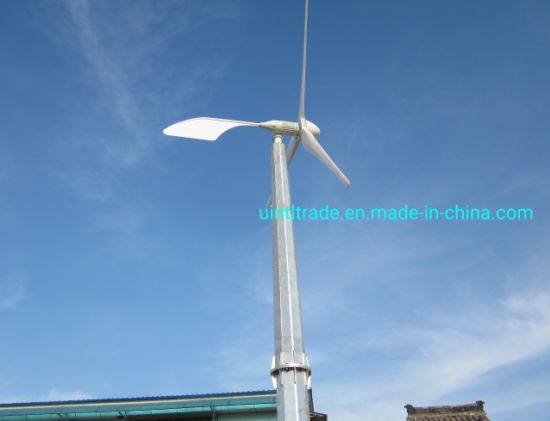 1000W 1kw Low Wind Speed High Efficiency Horizonal Wind Turbine
