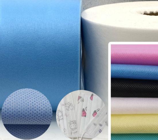 100%PP Non Woven for Face Mask Disposable Face Mask Raw Medical Material Spunbond Non Woven Fabric Textile