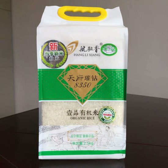 Packing Bag for Flour or Rice, Big Bag with Plastic Handle