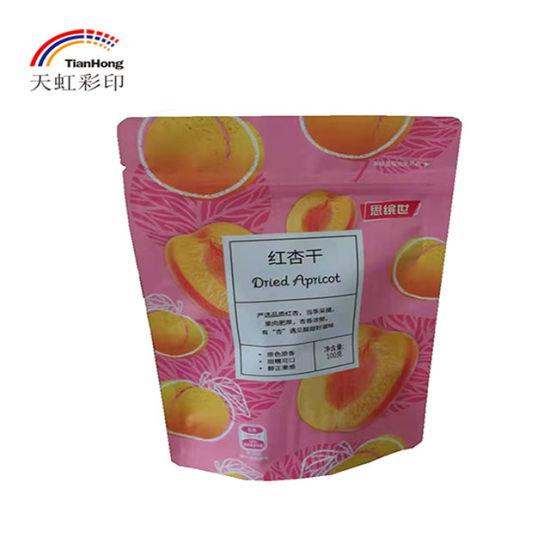 Wholesale Potato Chips Bag/ Banana Chips Packaging/ Chips Food Packaging Design