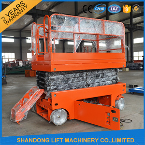 Outdoor Scissor Lift Platform Made in China pictures & photos