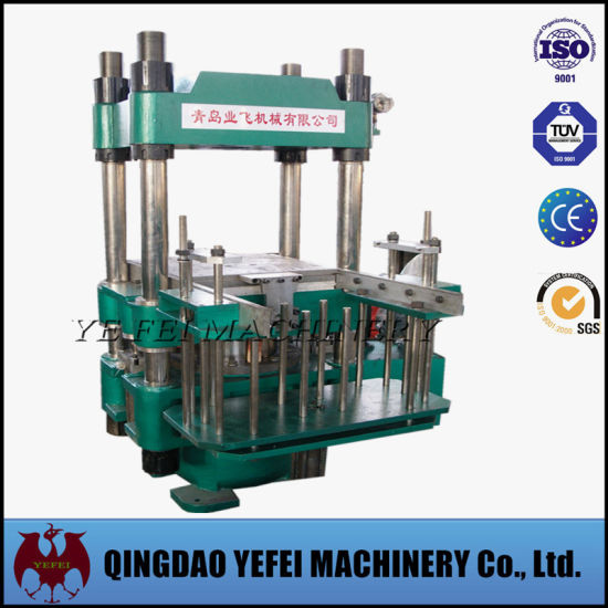 China Rubber Press Vulcanizing Press Vulcanizer Machine pictures & photos