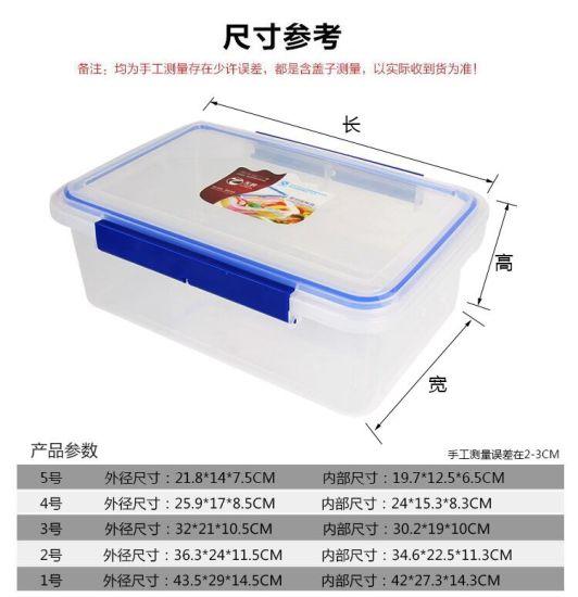 China BPA Free Plastic Crisper Box 10PCS Plastic Food Storage