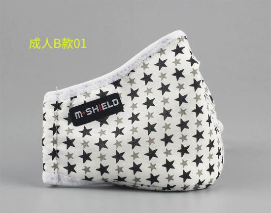 Fashion Washable Reusable Protective Cotton Face Mask with Pm2.5 Filter