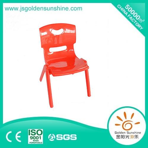 Kidergarten Furniture Various Colors Stackable Plastic Kids Chair